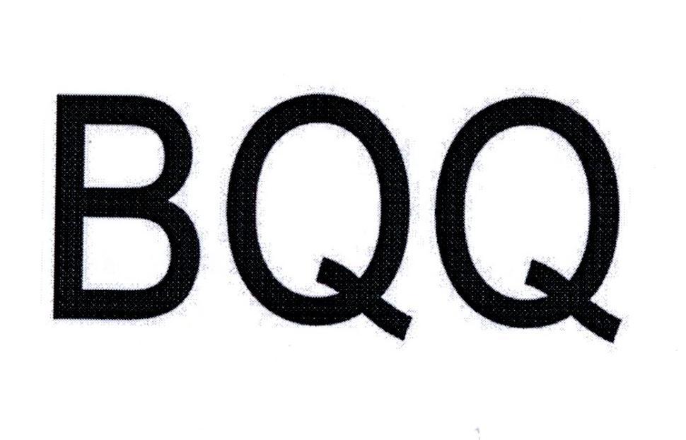 转让商标-BQQ