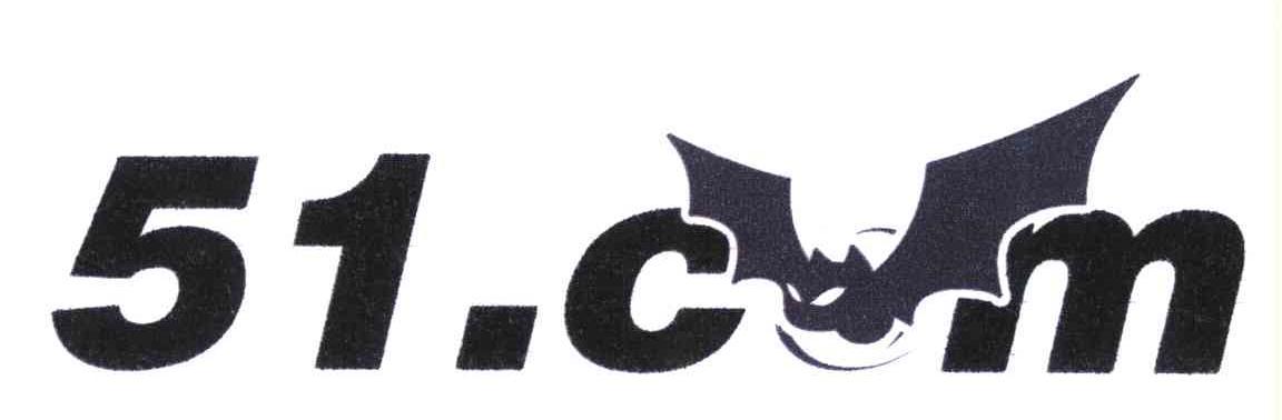 商标文字51.COM商标注册号 6495184、商标申请人上海黑桃互动网络科技股份有限公司的商标详情 - 标库网商标查询