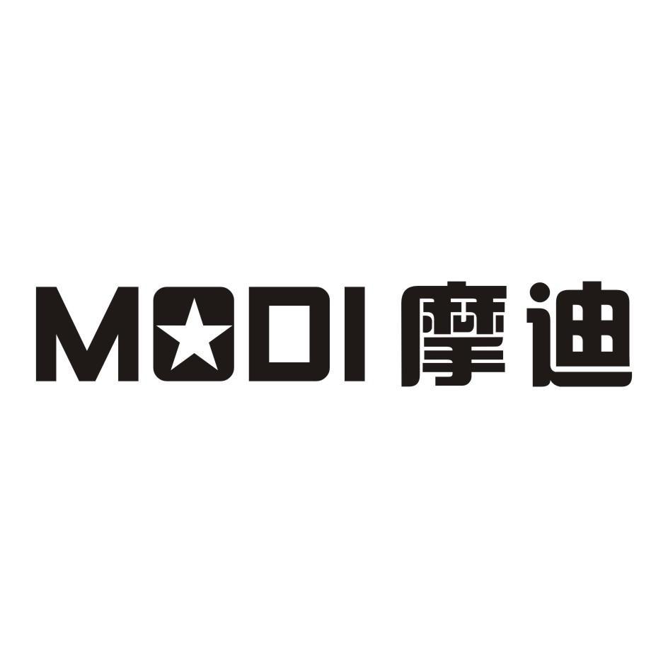 转让商标-摩迪