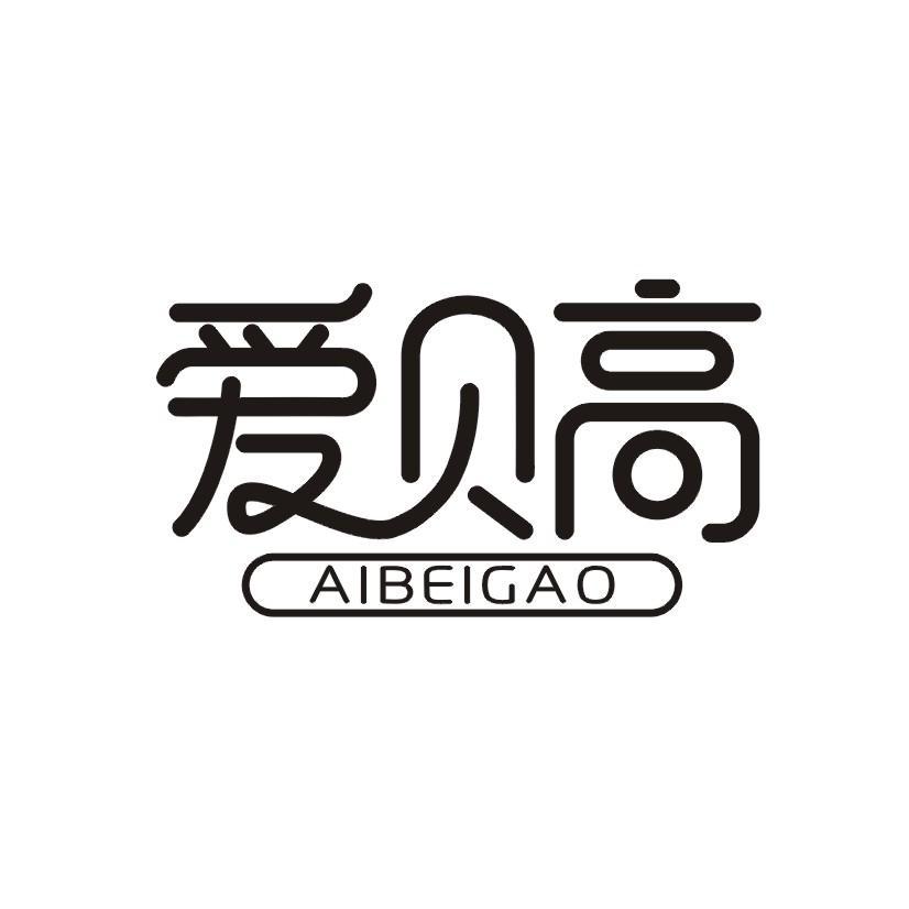 转让亚博娱乐yabo11-爱贝高