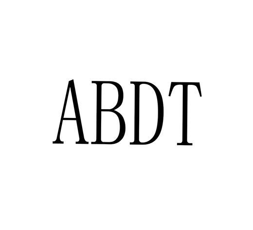转让商标-ABDT