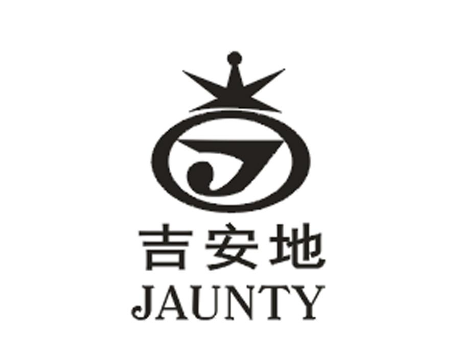 吉安地 JAUNTY J