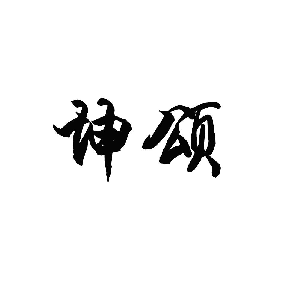 转让亚博娱乐yabo11-坤颂