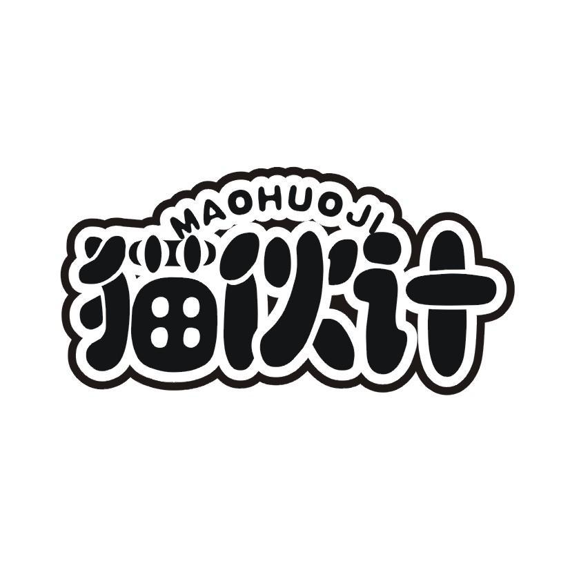 转让亚博娱乐yabo11-猫伙计