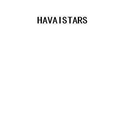 转让商标-HAVAISTARS