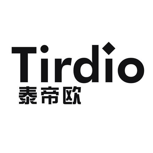 泰帝欧 TIRDIO