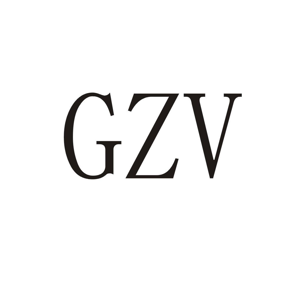 转让商标-GZV