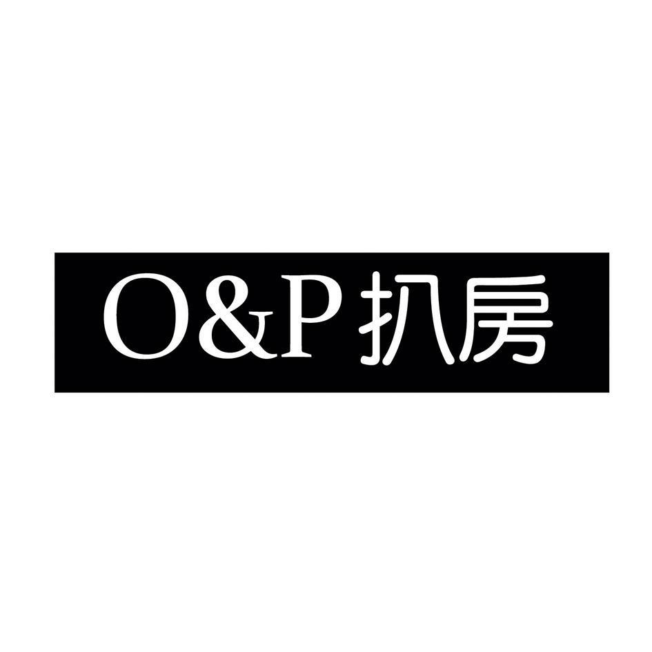 [43类]扒房 O&P