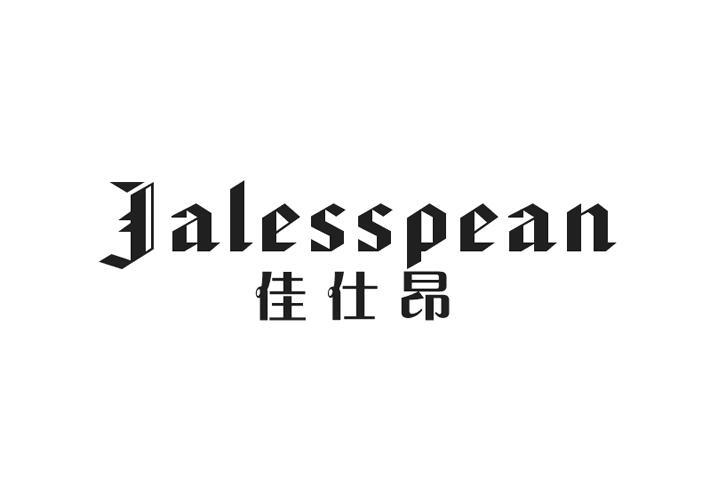 佳仕昂 JALESSPEAN_33商标转让_33商标购买-购店网商标转让平台