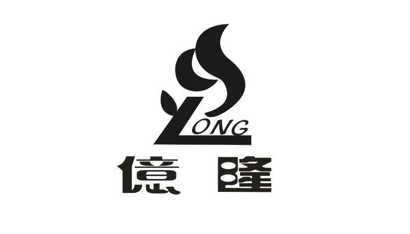 亿隆 YONG Y