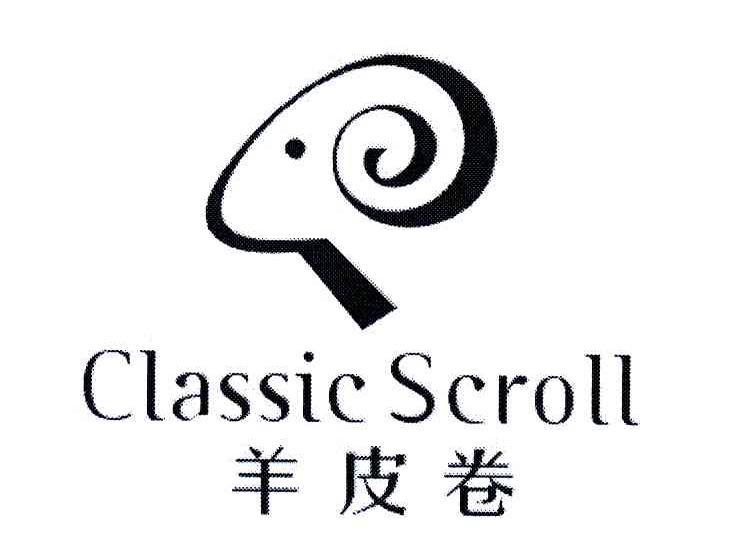 转让商标-羊皮卷;CLASSIC SCROLL