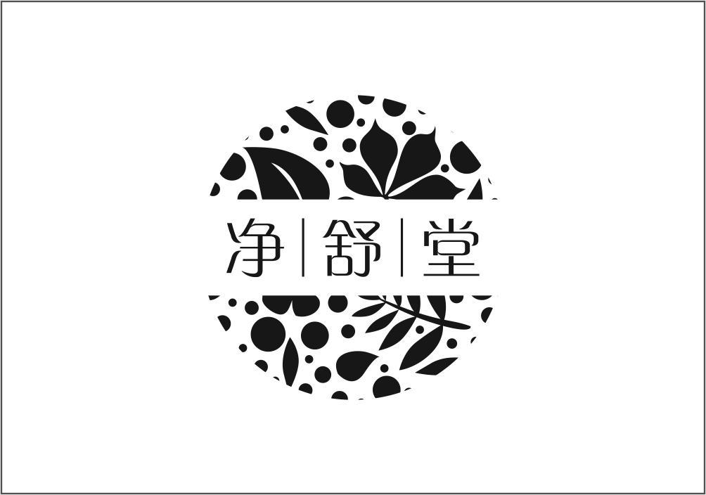 转让亚博娱乐yabo11-净舒堂