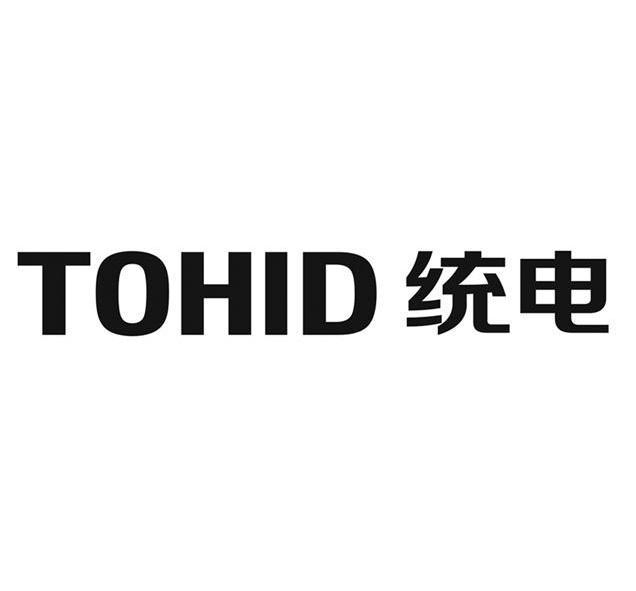 转让亚博娱乐yabo11-统电 TOHID