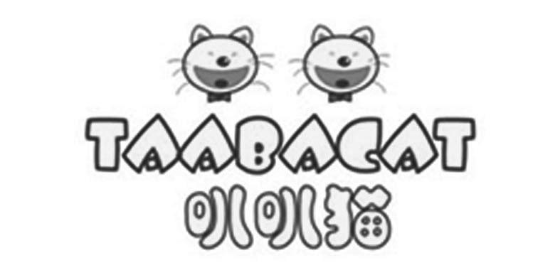 叭叭猫 TAABACAT
