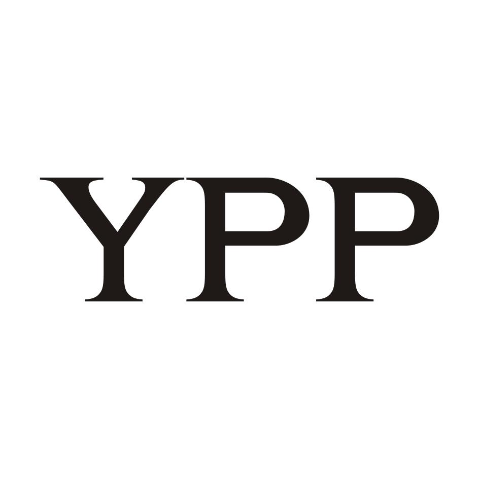 转让商标-YPP
