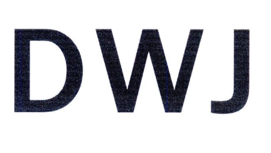 转让商标-DWJ
