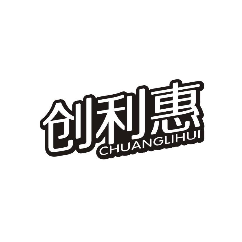 转让亚博娱乐yabo11-创利惠