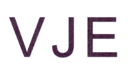 转让商标-VJE