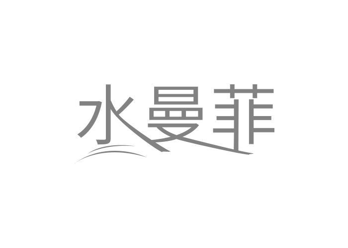 顶呱呱商标转让网_水曼菲