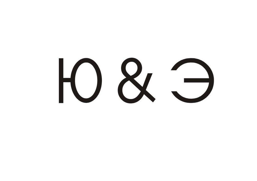 HO & E