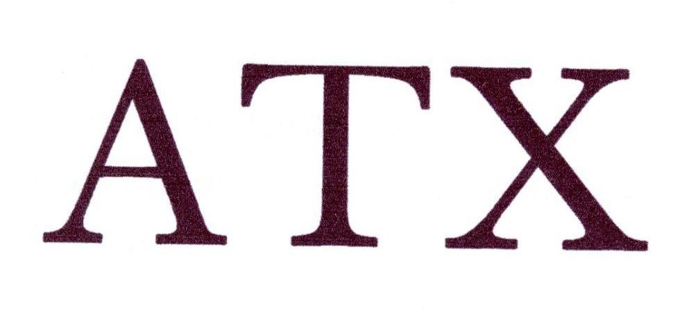 转让商标-ATX
