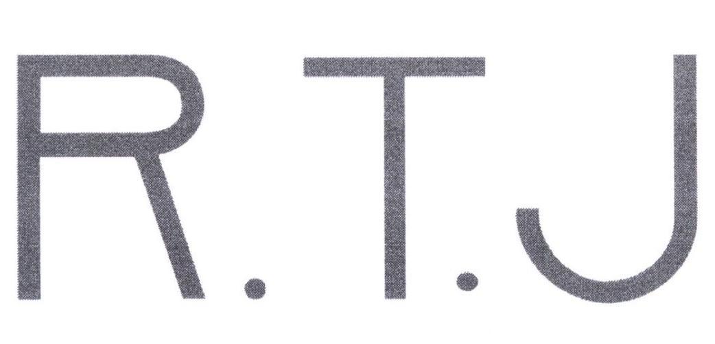 转让商标-R.T.J