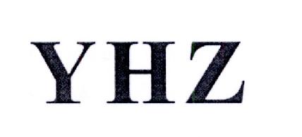 转让商标-YHZ