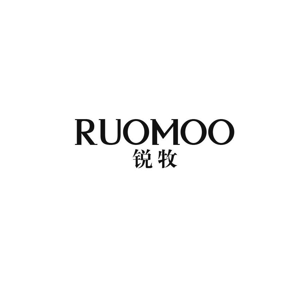 12类-运输装置,RUOMOO锐牧