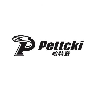 转让商标-帕特奇 PETTCKI P