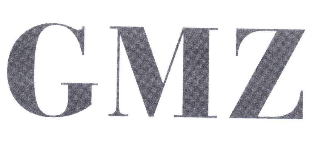 转让商标-GMZ