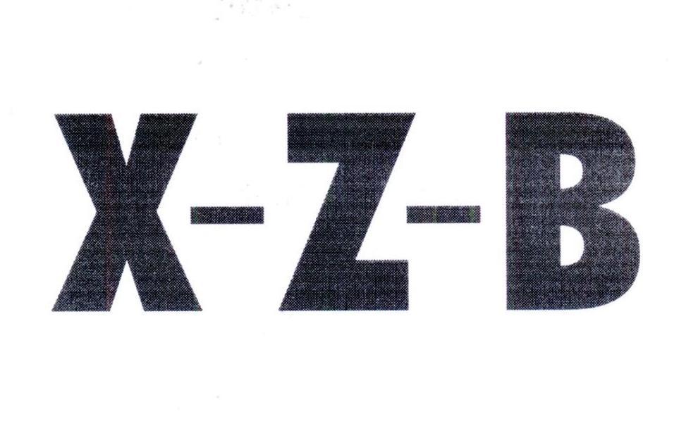 转让商标-X-Z-B