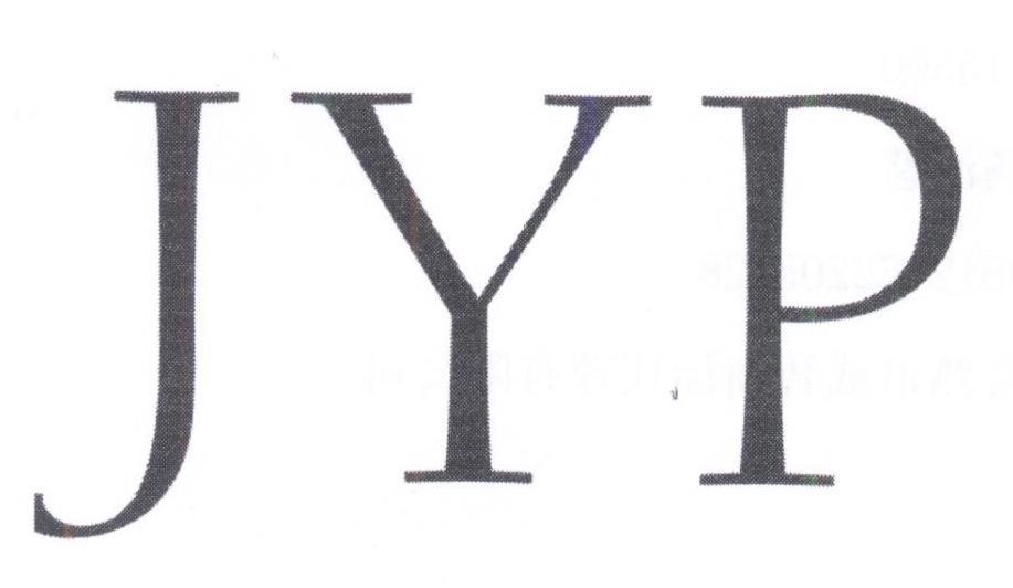 转让商标-JYP