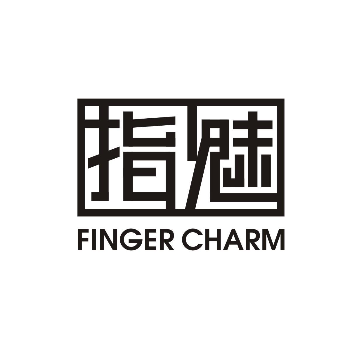 转让商标-指魅 FINGER CHARM