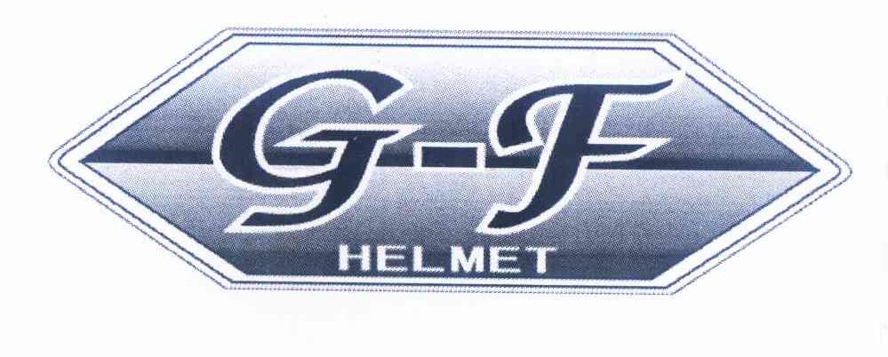 商标文字HELMET GF商标注册号 12168542、商标申请人江涌波的商标详情 - 标库网商标查询