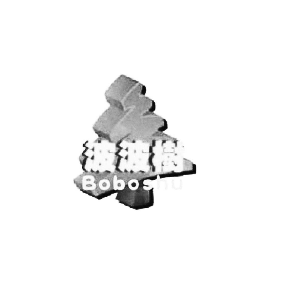转让外围滚球软件365_365滚球网站下载_365滚球 已经1比0 让球-波波树