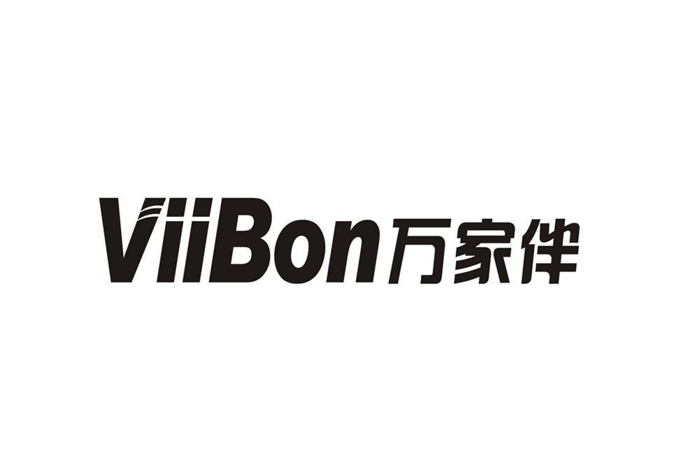 万家伴  VIIBON