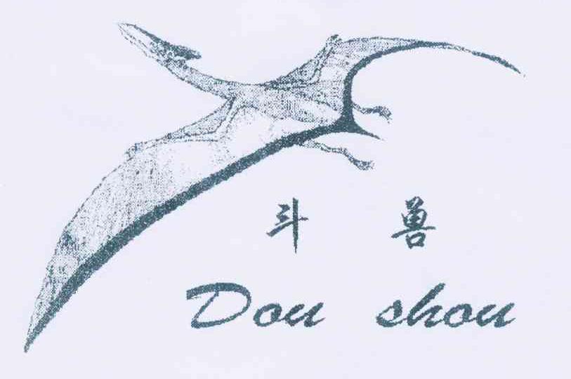 商标文字斗兽商标注册号 9565561、商标申请人陈泽林的商标详情 - 标库网商标查询