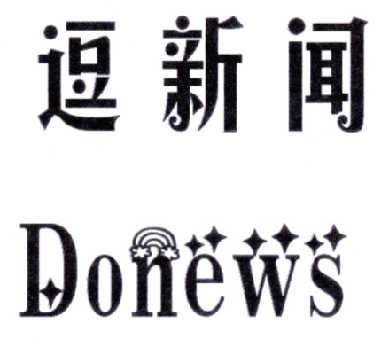 逗新闻 DONEWS