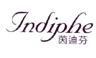 茵迪芬 INDIPHE