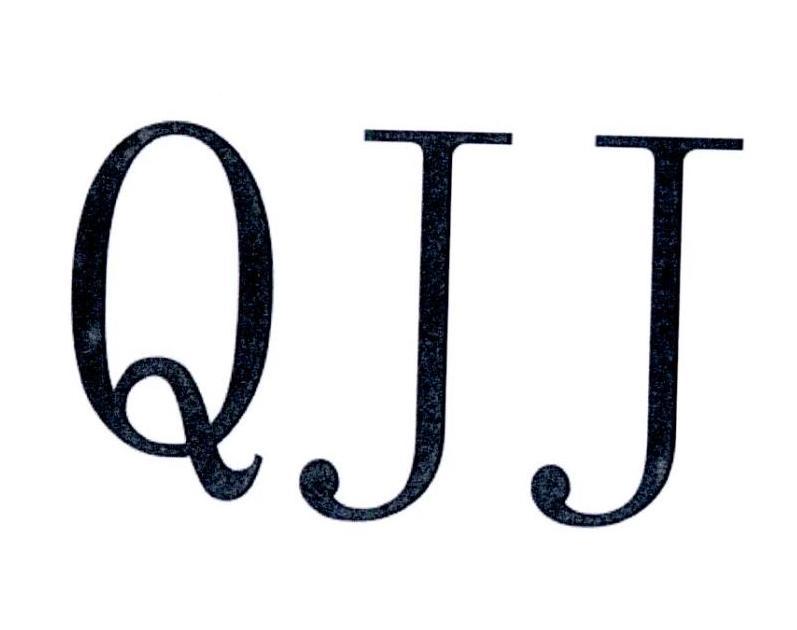 14类-珠宝钟表,QJJ