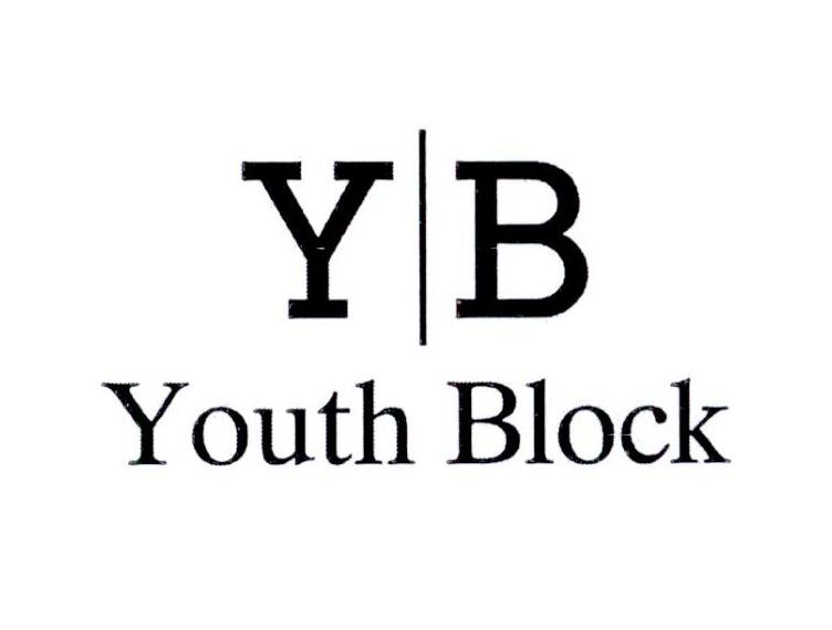 转让商标-YB YOUTH BLOCK