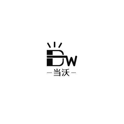 转让商标-当沃 DW