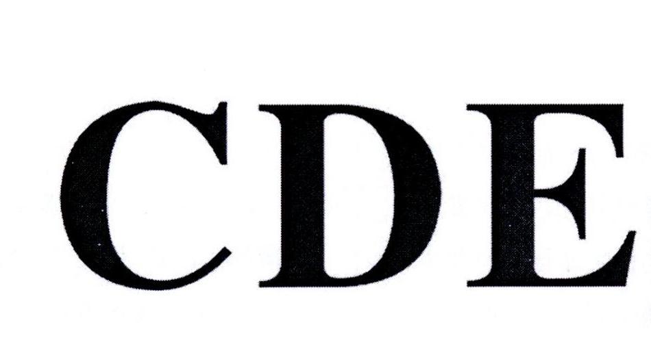 转让商标-CDE