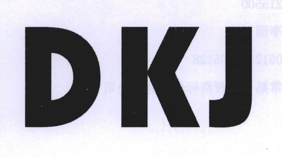 转让商标-DKJ