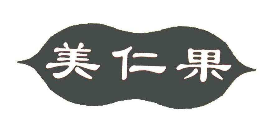 商标文字美仁果商标注册号 6067127、商标申请人韩恒杰的商标详情 - 标库网商标查询