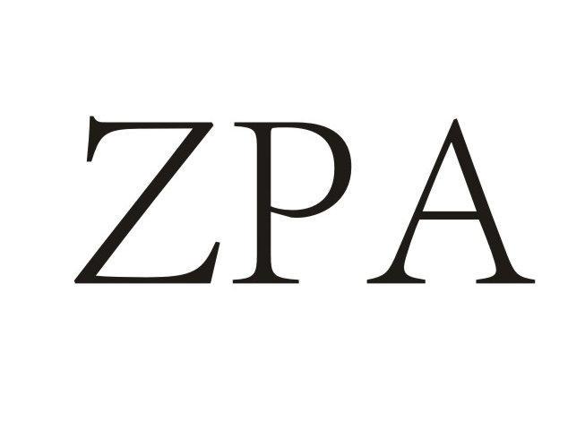 转让商标-ZPA