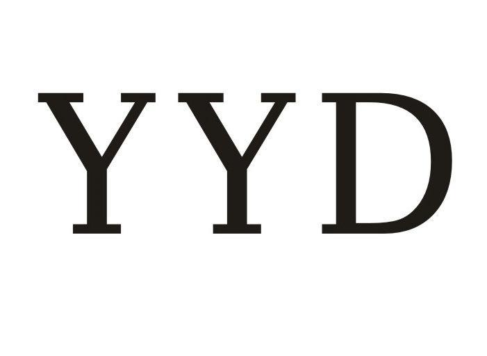 转让商标-YYD