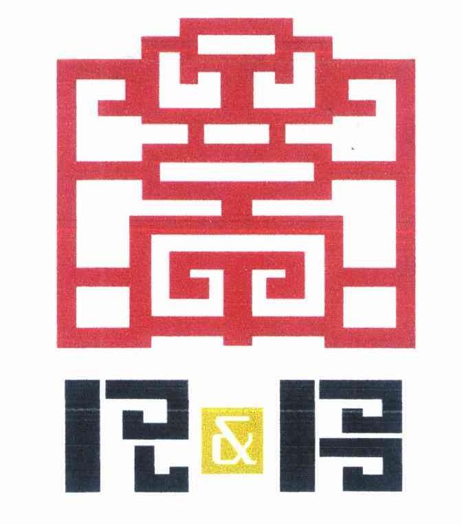商标文字R&B商标注册号 9842504、商标申请人江苏九龙珠品牌管理股份有限公司的商标详情 - 标库网商标查询