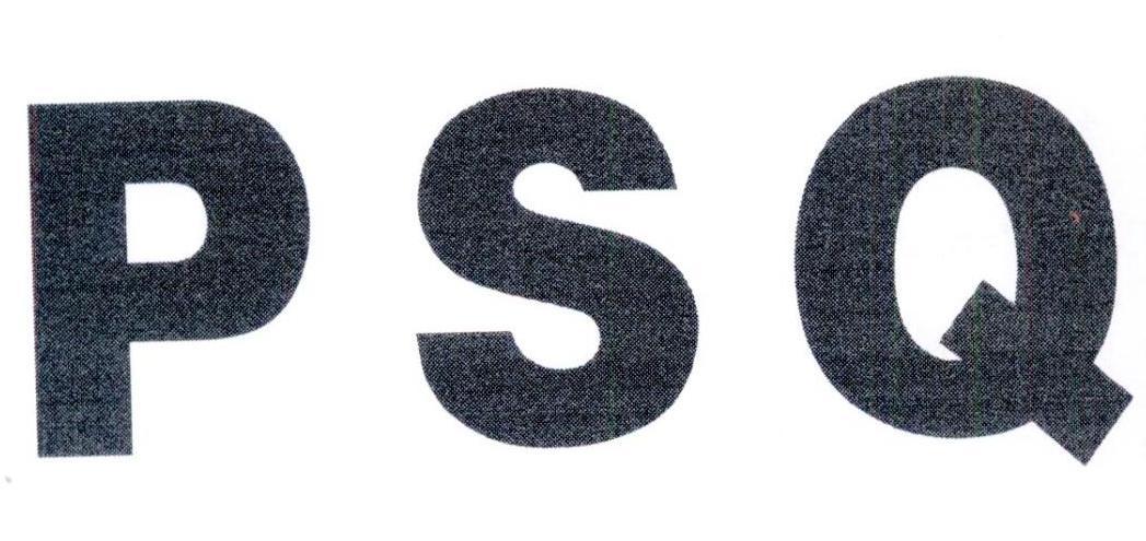 转让商标-PSQ