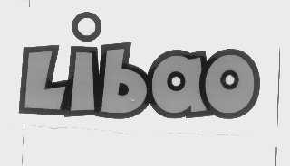 商标文字LIBAO商标注册号 1408650、商标申请人广东健力宝集团有限公司的商标详情 - 标库网商标查询